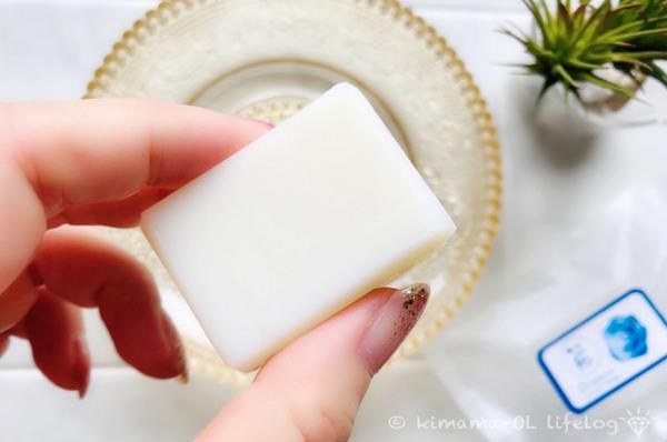 ボタニカル手作り石鹸「茜」 nanamiさん(40代/女性)